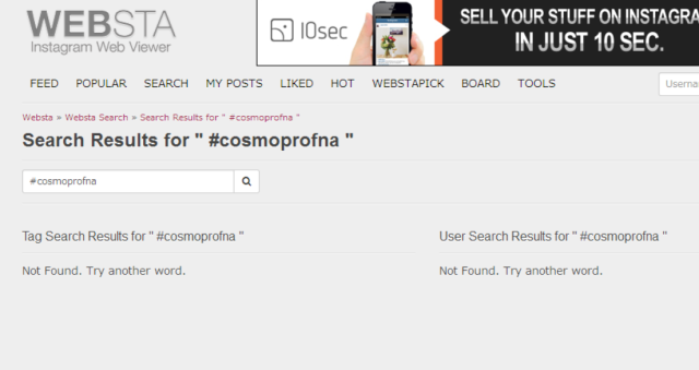 Hashtag search with preferred #cosmoprofna comes up empty